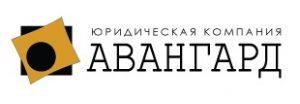 logo-avangard